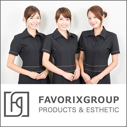 FAVORIX GROUP<br />-フェイバリックスグループ-