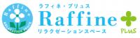 Raffine PLUS(ラフィネプリュス)