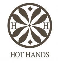 HOT HANDS(ホットハンズ)