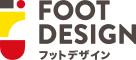 FOOT DESIGN(フットデザイン)